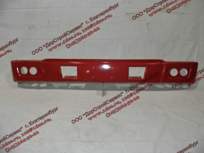 Бампер H красный самосвал металлический HOWO (ХОВО) WG1641240001 фото 1 Нальчик