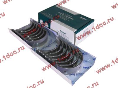 Вкладыши коренные ремонтные +0,25 (14шт) H2/H3 HOWO (ХОВО) VG1500010046 фото 1 Нальчик