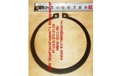 Кольцо стопорное наружнее d- H фото Нальчик