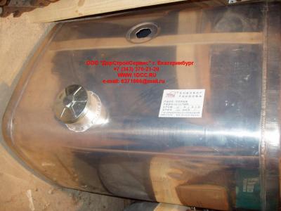 Бак топливный 350литров H2/H3 HOWO (ХОВО)  фото 1 Нальчик