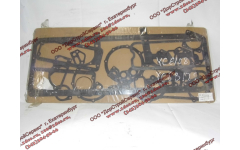 Комплект прокладок на двигатель Yuchai YC6108/YC6B125 фото Нальчик