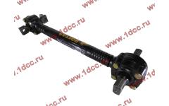 Штанга реактивная прямая L-585/635/725 SH F3000 ROSTAR фото Нальчик