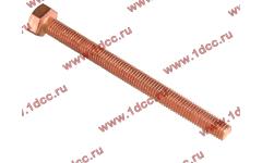 Болт M10х120 выпускного коллектора WD615 фото Нальчик