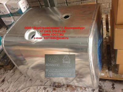 Бак топливный 380литров H2/H3 HOWO (ХОВО) WG9325550006 фото 1 Нальчик