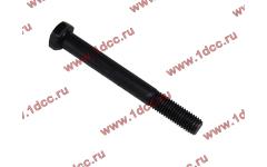 Болт M10х95 крепления скобы переднего стабилизатора H2/H3 фото Нальчик