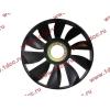 Вентилятор радиатора на гидромуфту d-640 H HOWO (ХОВО) VG2600060446 фото 2 Нальчик