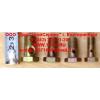 Болт пустотелый М14х1,5 (штуцер топливный) H HOWO (ХОВО) 90003962612 фото 2 Нальчик