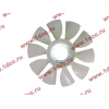 Вентилятор радиатора (на гидромуфту) без кольца d-590 H HOWO (ХОВО) 61500060131 фото 2 Нальчик