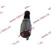 Выключатель стоп-сигнала (лягушка) H HOWO (ХОВО) WG9719582007 фото 2 Нальчик
