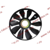 Вентилятор радиатора на гидромуфту d-640 H HOWO (ХОВО) VG2600060446 фото 3 Нальчик