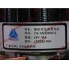 Генератор 28V/55A WD615 (JFZ255-024) H3 HOWO (ХОВО) VG1560090012 фото 8 Нальчик